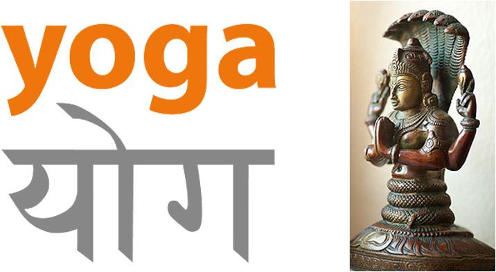 Yogapraxis München Logo